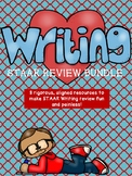 2018 STAAR Writing Review SUPER BUNDLE!