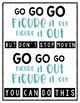 2018 Song Lyric Classroom Posters