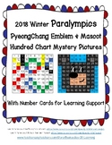 2018 Winter PARALYMPICS Hundred Chart Mystery Pictures: Emblem and Bear Mascot