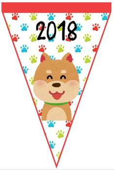 2018 Year of the DOG: Bunting
