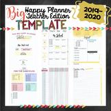2019-20 BIG Happy Planner Teacher Template {+BONUS PAGES!!}