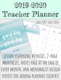 2019-2020 Teacher Planner Printable - Blue Watercolor