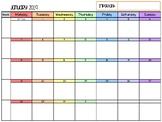 2019 January to December - Free A4 Rainbow Calendar