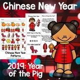2019 Chinese New Year Worksheets