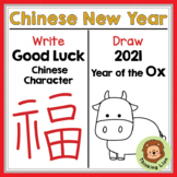 2021 Chinese New Year   Writing - Good Luck   Draw - Year of the Ox