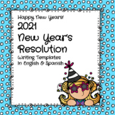 2019 Happy New Year's Resolution Template
