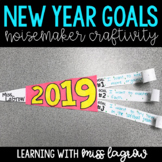 2019 New Year Goal Setting Noisemaker Craft Activity