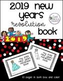 2019 New Years Resolution Writing Book