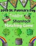 2019 St. Patrick's Day Toddler Matching Game