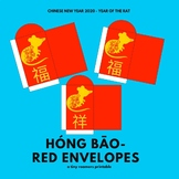 2019-Year of the Pig-Chinese New Year-Red Envelopes-Gogoki