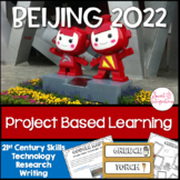 2020-2021 TOKYO SUMMER GAMES   PROJECT BASED LEARNING ACTI