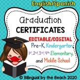 Graduation Certificates Diplomas | Editable | Distance Learning