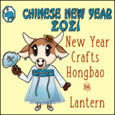 2021 Chinese New Year Crafts - Chinese Lantern and Hongbao - Distance Learning