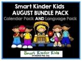2021 Smart Kinder Kids BUNDLE August Calendar Math Pack AND Language Pack