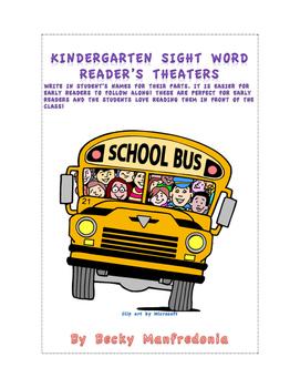 Readers Theater: Kindergarten Sight Words