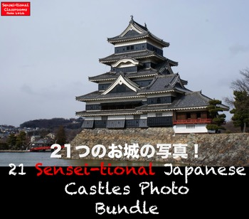 japanese posters resources lesson plans teachers pay teachers