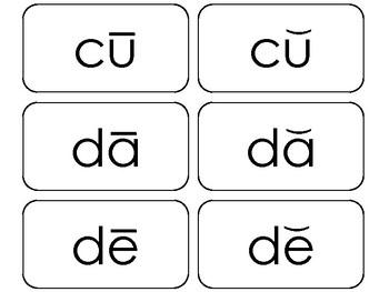 210 Printable 2 Letter Blend Practice Flashcards. Preschool-2nd Grade Phonics.