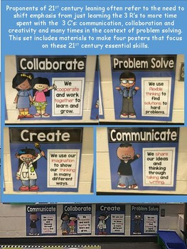 21st Century Learning Essential Skills Poster Set
