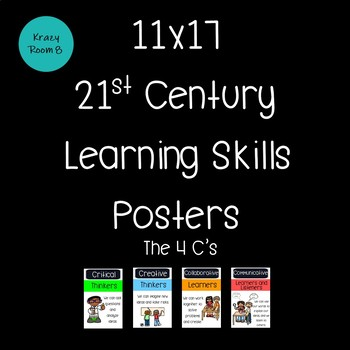 21st Century Learning Posters