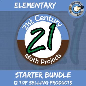 21st Century Elementary Project Starter Bundle -- Common Core Aligned