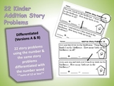 22 Differentiated Kinder Addition Story Problems