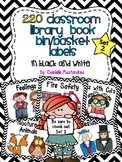 220 Classroom Library Book Bin / Basket Labels {Black and White CHEVRON} SET 2