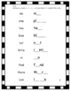 Dolch Words Worksheets: Add The Consonants (simple form - side by side)
