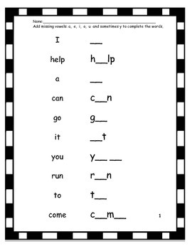 Dolch Words Worksheets: Add The Vowels (simple form - side by side)