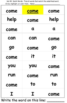 Dolch Words Worksheets: Find the Matching Word - 220 Pages
