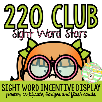 220 Sight Word Club Incentive