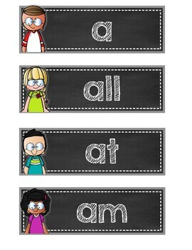 220 sight words chalkboard word wall cards