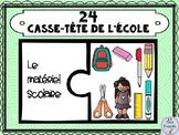 24 Casse-tête Matériel scolaire/ 24 puzzles - school french