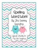 24 Fun Word Work Centers!