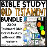 Old Testament Bible Studies GROWING BUNDLE