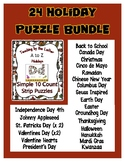 24 Holiday Bundle  ~ Teaching by the Letter Holiday Strip