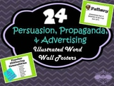 24 Illustrated Word Wall Posters for Persuasion, Propaganda, and Advertising