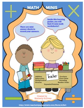 Back to School Math Task Cards! Centers Common Core!