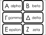 24 Printable Uppercase Greek Alphabet Flashcards.  Foreign Language