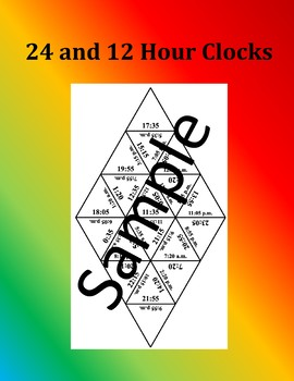 24 and 12 Hour Clocks – Math Puzzle