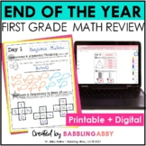 NO PREP First Grade Math Review Distance Learning BUNDLE