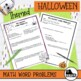 25 Halloween Math Word Problems