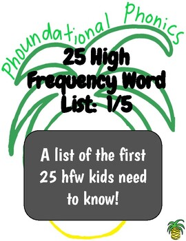 25 High Frequency Word Package, 1st