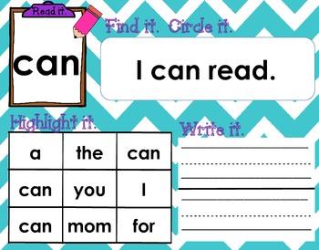 25 Kindergarten Sight Words (RtI)