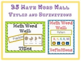 25 Math Word Wall Words w Titles and Picture Definitions - Common Core Resource!