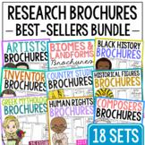 302 Research Brochure Biography Templates BUNDLE, Plus BLANK Brochures