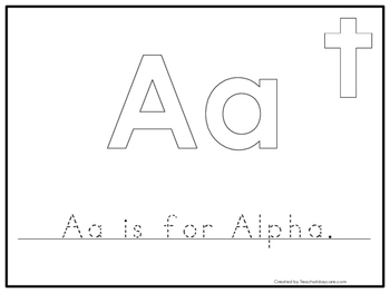 26 Alpha-Omega Worksheets. Preschool-Kindergarten Bible Curriculum.