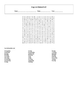 26 Answer Ology List of Sciences Part V Word Search with Key