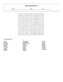 26 Answer Ology List of Sciences Part VII Word Search with Key
