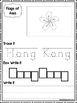 26 Flags of Asia Worksheets Geography Curriculum.