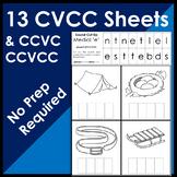 CCVC,  CVCC and CCVCC Sound Cut Up Sheets - No Prep Needed